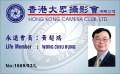membershipcard_1
